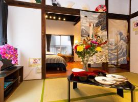 Tokyo House, hotel in Tokyo