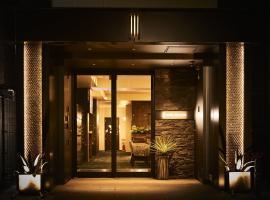 HOTEL THE ROCK, hotel a capsule ad Osaka
