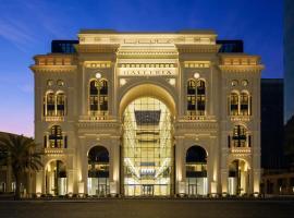The Hotel Galleria By Elaf, hotel in Jeddah