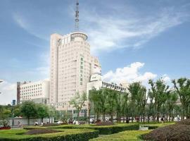 Aurum International Hotel Xi'an, hotel in Xi'an
