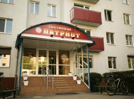 Patriot, hotel en Kaliningrado