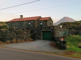 A Casa da Formosinha, hotel in Madalena