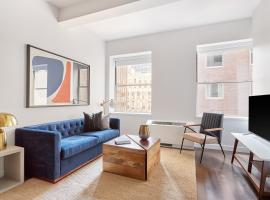 Sonder — One Platt, hotel in New York