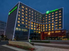 Holiday Inn Chengdu Airport, an IHG hotel, отель в Чэнду
