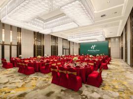 Holiday Inn Chengdu Airport, an IHG Hotel, hotel near Chengdu Shuangliu International Airport - CTU,
