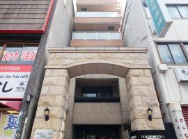 OOKINI HOTELS Nipponbashi Apartment, self catering accommodation in Osaka