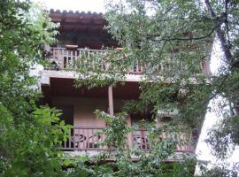 Galini, hotel in Kakopetria
