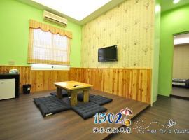 小琉球1302度假舘民宿,小琉球的飯店