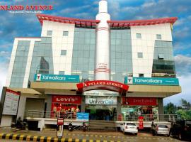 Hotel Inland Avenue, hotel near Mangalore International Airport - IXE, Mangalore