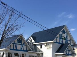 ペンション ドルフ、南魚沼市のホテル