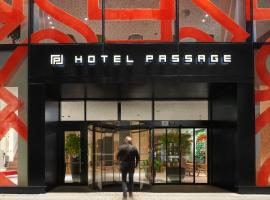 Hotel Passage, hotel in Brno