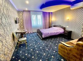 ГРАНТ Отель, hotel near Trud Stadium, Shcherbinka