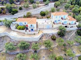 Odysseion Apartments, hotel a Vathi