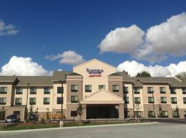 Fairfield Inn & Suites Moscow, accommodation in Moscow
