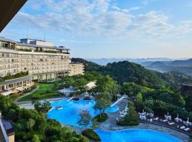 有馬グランドホテル、神戸市の旅館