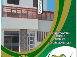 HOSPEDAJE LA CASITA, hotel in Huacho