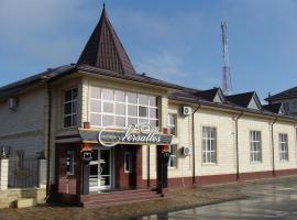 Versal Hotel, hotel in Maykop
