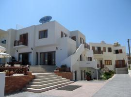 Blue Sea Hotel Apartments, serviced apartment in Rethymno Town