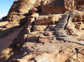 Obeid's Bedouin Life Camp, campground in Wadi Rum