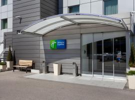 Holiday Inn Express Geneva Airport, hotel in Geneva