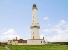 Aberdeen Lighthouse Cottages, hotel near Balnagask Golf Course, Aberdeen