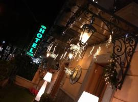 Hotel Lento, hotel near Auchan Shopping Center, Melito di Napoli