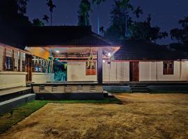 Caffeine Villa, self catering accommodation in Kaniyāmbetta