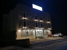 Itlalat Solaf Aparthotel, apartamento em Jazan