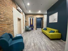 K43 Rooms: Belgrad'da bir Oda ve Kahvaltı