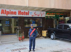 Hotel Alpine, hotel in Rawalpindi