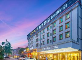 Frida Hotels Guangzhou Baiyun International airport