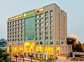 Holiday Inn Amritsar Ranjit Avenue, an IHG hotel, отель в Амритсаре