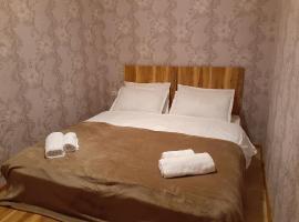 Cozy House, hotel near Tbilisi International Airport - TBS,