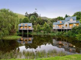TWISTED WILLOW - spa, fireplace, couples retreat, hotel in Apollo Bay