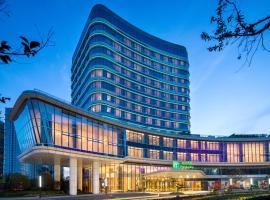 Holiday Inn Zhengzhou Riverside, an IHG Hotel, hotel in Zhengzhou