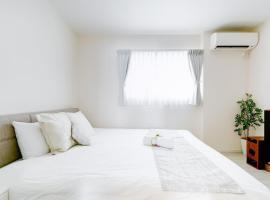 Osaka - House / Vacation STAY 74031