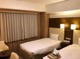 Hotel IL Cuore Namba / Vacation STAY 74002, hotel in Namba, Osaka