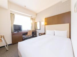 Hotel IL Cuore Namba / Vacation STAY 74005, hotel near Shiokusa Park, Osaka