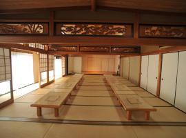 Kyoto - Hotel / Vacation STAY 74409, hotel near Arashiama Bamboo Grove, Kyoto