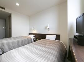 Okadaya Bayside / Vacation STAY 72735、豊橋市のホテル