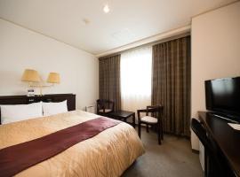 Casa HOTEL Shinshirakawa / Vacation STAY 72779, hotel in Shirakawa