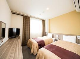 Casa HOTEL Shinshirakawa / Vacation STAY 72771, hotel in Shirakawa
