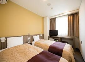 Casa HOTEL Shinshirakawa / Vacation STAY 72773, hotel in Shirakawa