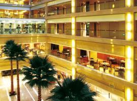 Holiday Inn Qingdao Parkview, an IHG Hotel, hôtel à Qingdao