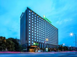 Holiday Inn Chengdu High-Tech Center, an IHG Hotel, hotel near Liulin Campus, Southwestern University of Finance and Economics, Chengdu