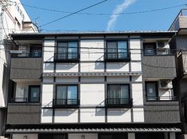 Dzīvoklis Heian Sakura Kioto