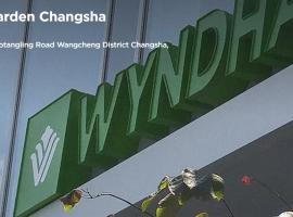 Wyndham Garden Changsha Wangcheng, отель в Чанше