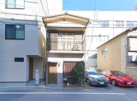도쿄에 위치한 홀리데이 홈 赤羽ハウス