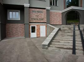 Gostinichnyi Kompleks Eltsovsky, hotel with jacuzzis in Novosibirsk