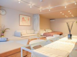 D3 Hotel 2F, appartamento ad Osaka